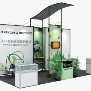 Portable Exhibition Booths : Exhibition booth u2013 suzhou hongcai exhibition equipment co. ltd.